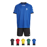 14ER SET SIRIUS TRAINING KIT UNISEX INKL. DRUCK UND BALL