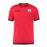 AFGHANISTAN HOME SS JERSEY
