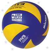 XMAS SET: 6ER SET VOLLEYBALL MVA 200 INKL. BALLAUFDRUCK