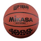 BASKETBALL BQ1000 FIBA APPROVED