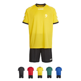14ER SET SIRIUS TRAINING KIT KINDER INKL. DRUCK UND BALL