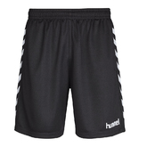 CORE TRAINING SHORTS