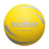 S2V1250-Y Softball