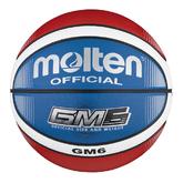 BGMX7-C Basketball