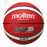 BGR5-RW Basketball
