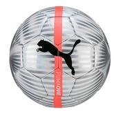 PUMA ONE CHROME MINI BALL