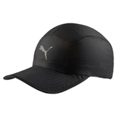 PACKABLE RUNNING CAP